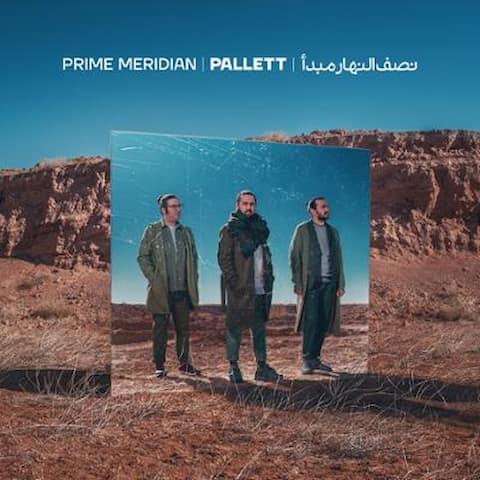 Pallett-Prime-Meridian