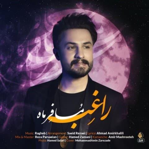 Ragheb-Mosafere-Mah
