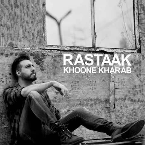 Rastaak-Khoone-Kharab