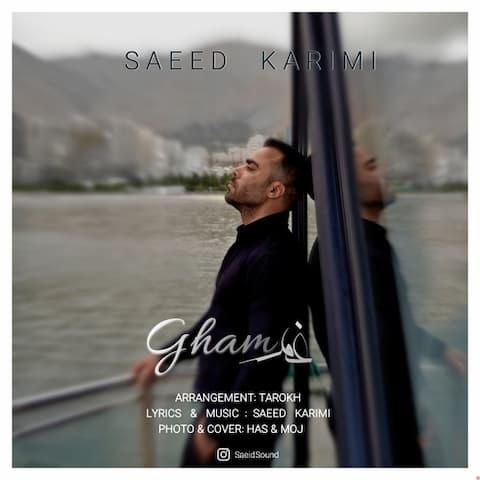 Saeed-Karimi-Gham-May-29-2021