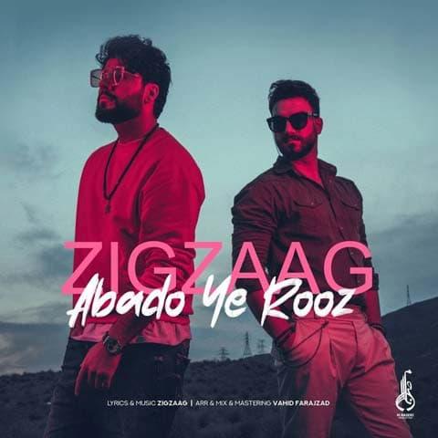 Zig-Zaag-Abado-Ye-Rooz