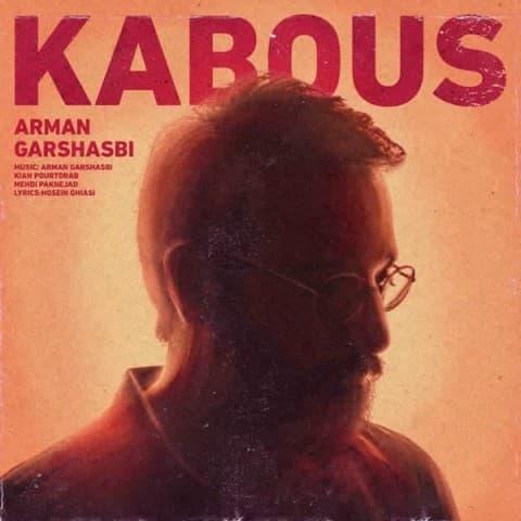 arman-garshasbi-kabous-may-29-2021