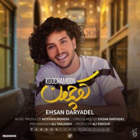 ehsan-daryadel-koochamoon