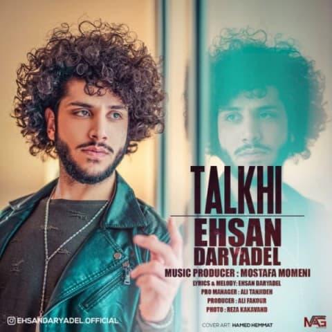 ehsan-daryadel-talkhi