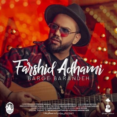 farshid-adhami-barge-barandeh
