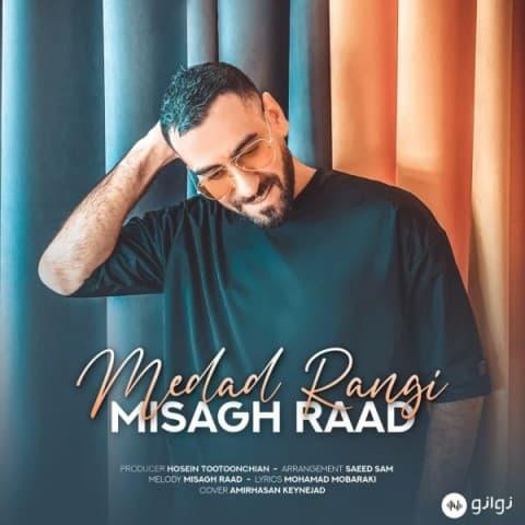 misagh-raad-medad-rangi-may-30-2021