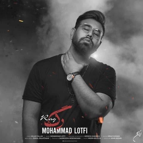 mohammad-lotfi-rag