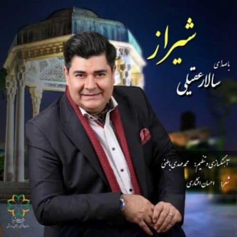 salar-aghili-shiraz-may-31-2021