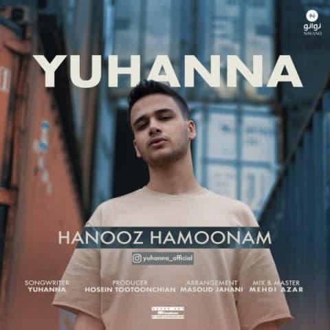 yuhanna-hanooz-hamoonam