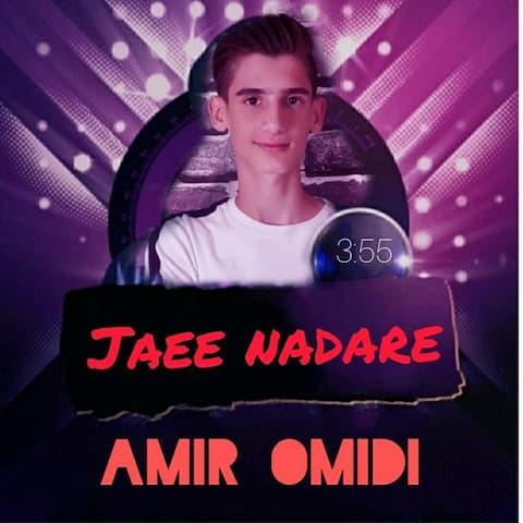 amir-omidi-jaee-nadare-june-16-2021-16-24-55