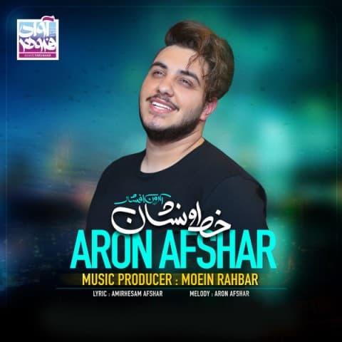aron-afshar-khato-neshan