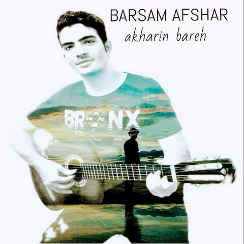 barsam-afshar-akharin-bareh-june-20-2021-17-28-55