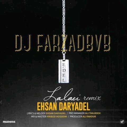 ehsan-daryadel-lalaei-remix