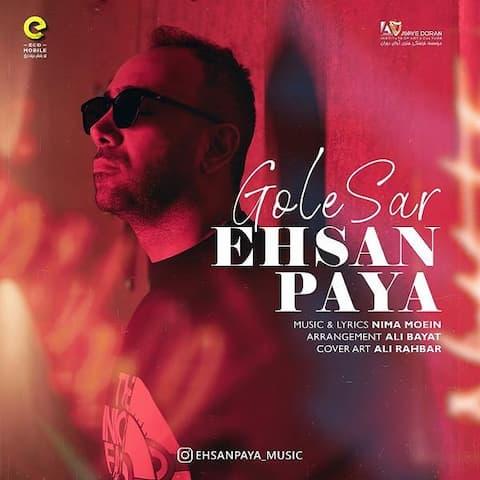 ehsan-paya-gole-sar-june-27-2021-15-33-55