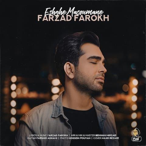 farzad-farokh-eshghe-masoumane-june-01-2021