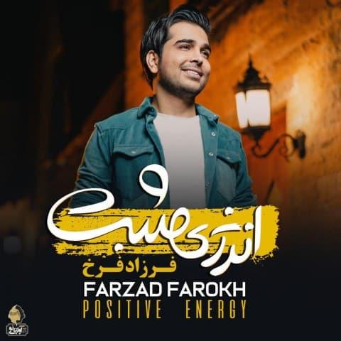 farzad-farokh-ghalbam-bahate