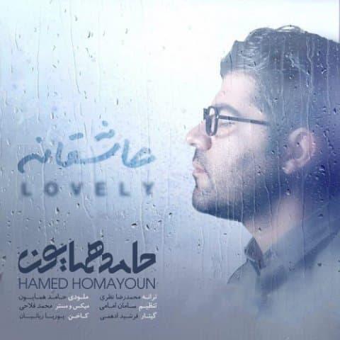 hamed-homayoun-asheghaneh
