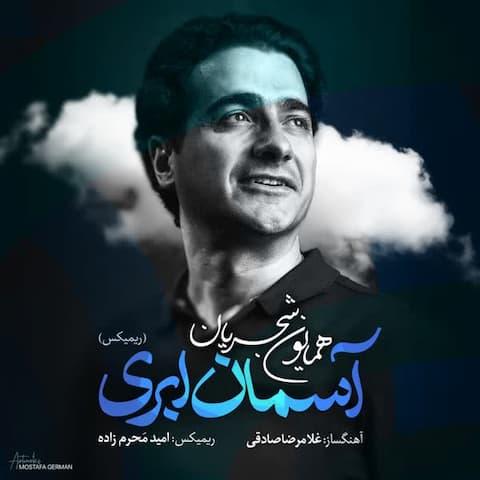 homayoun-shajarian-aseman-abri-remix