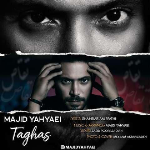 majid-yahyaei-taghas-june-10-2021-18-04-55
