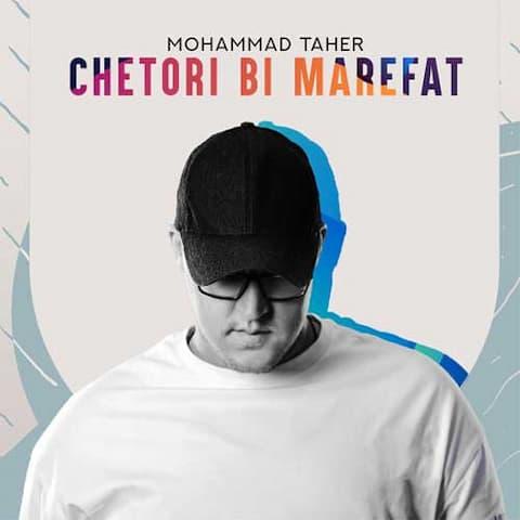 mohammad-taher-chetori-bi-marefat