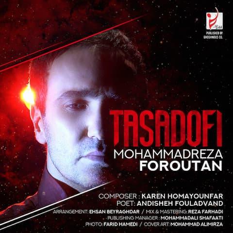 mohammadreza-foroutan-tasadofi-june-09-2021-16-30-55