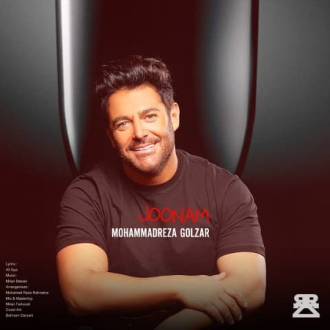 mohammadreza-golzar-joonam