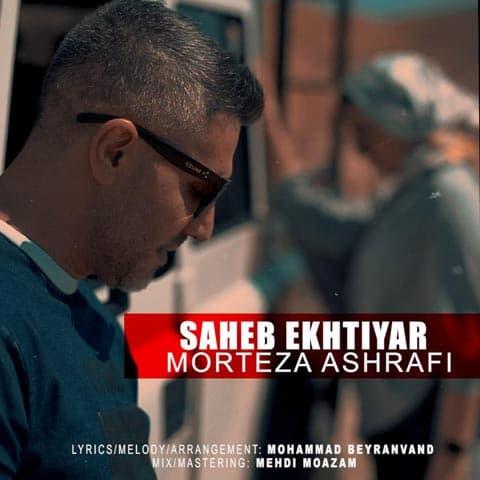 morteza-ashrafi-saheb-ekhtiyar