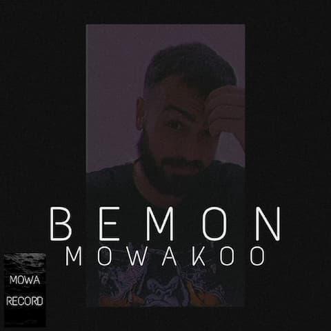 mowakoo-bemon-june-13-2021-17-53-54