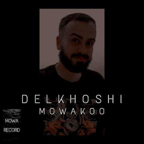mowakoo-delkhoshi-june-13-2021-17-59-59