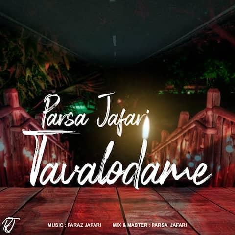parsa-jafari-tavalodame-june-20-2021-22-24-55