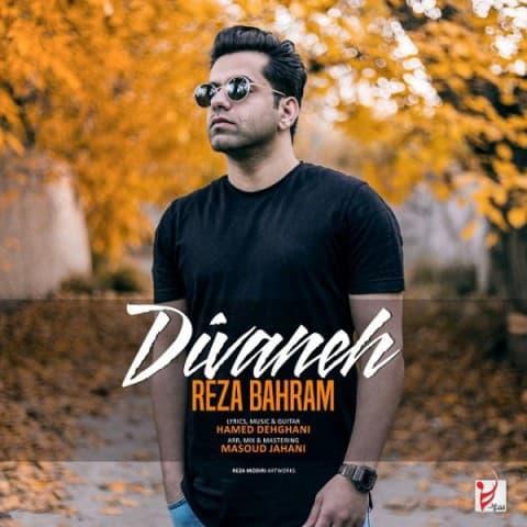 reza-bahram-divaneh