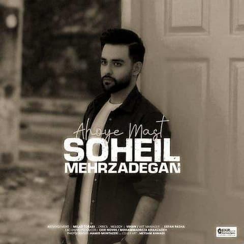 soheil-mehrzadegan-ahooye-mast-new-version-june-05-2021-20-32-03