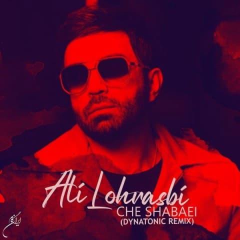 ali-lohrasbi-che-shabaei