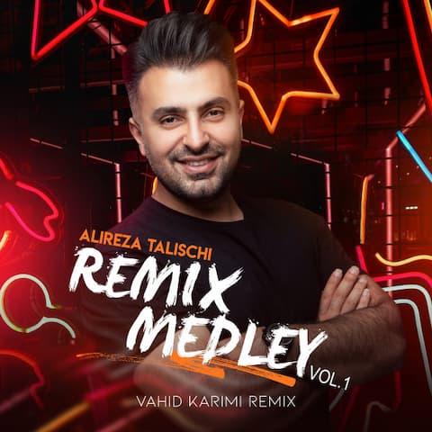 alireza-talischi-medley-1