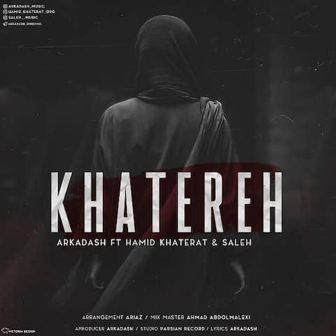 arkadash-ft-hamid-khaterat-saleh-khatereh