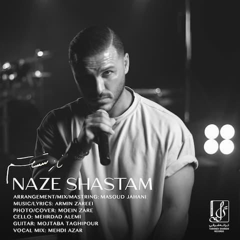 armin-2afm-naze-shastam