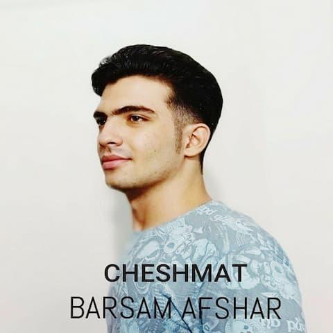 barsam-afshar-cheshmat