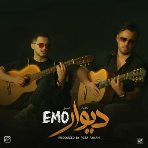 emo-band-divar