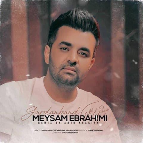 meysam-ebrahimi-gardanband-remix