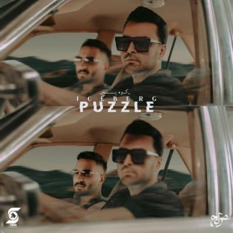 puzzle-band-koohe-yakh
