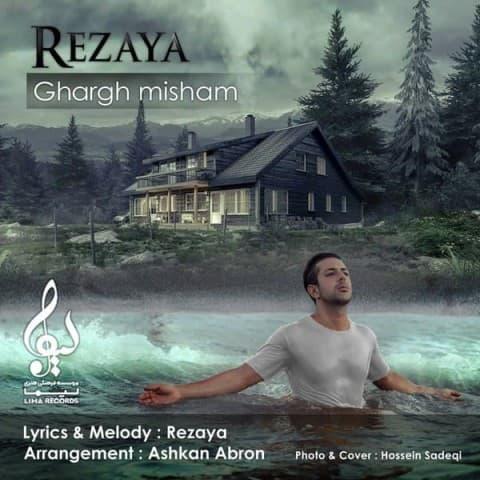 rezaya-ghargh-misham
