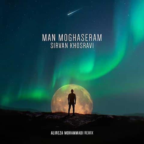 sirvan-khosravi-man-moghaseram-remix