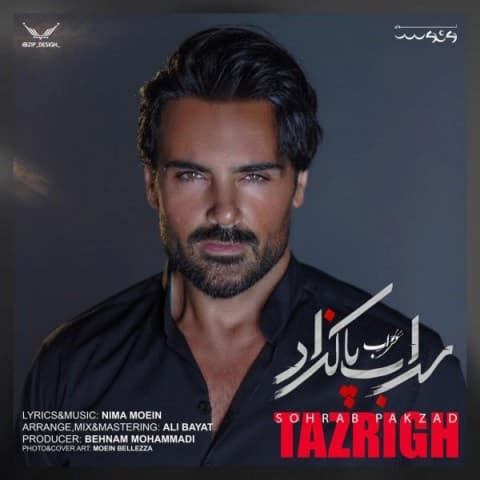 sohrab-pakzad-tazrigh