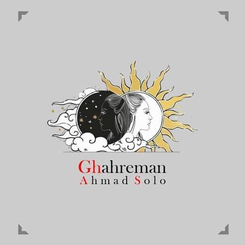 ahmad-solo-ghahraman