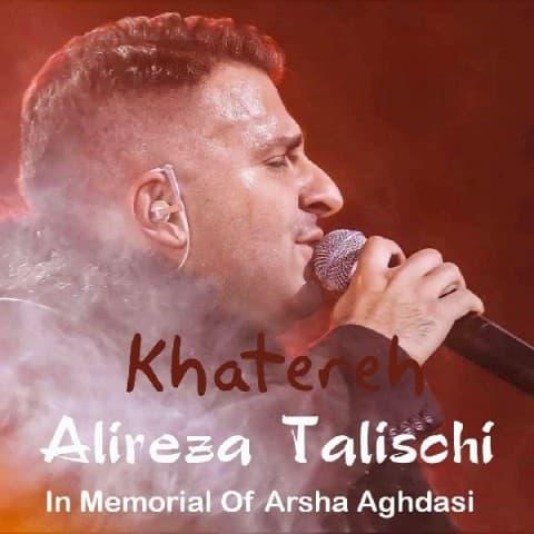 alireza-talischi-khaterh