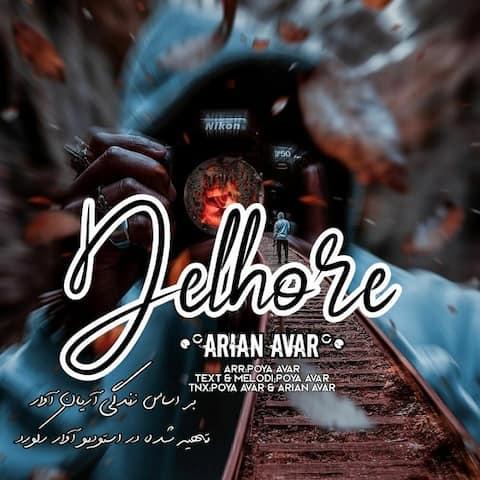 arian-avar-delhoreh