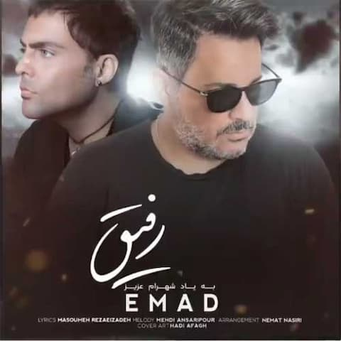 emad-rafigh