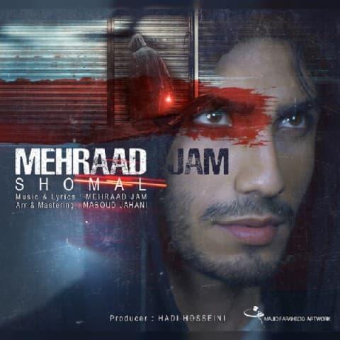 mehrad-jam-shomal