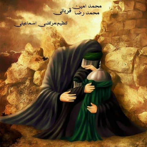 mohammad-amin-ghorbani-mohammadreza-ghorbani-tefle-virane