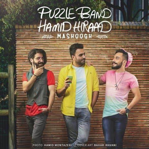 puzzle-band-ft-hamid-hiraad-mashoogh